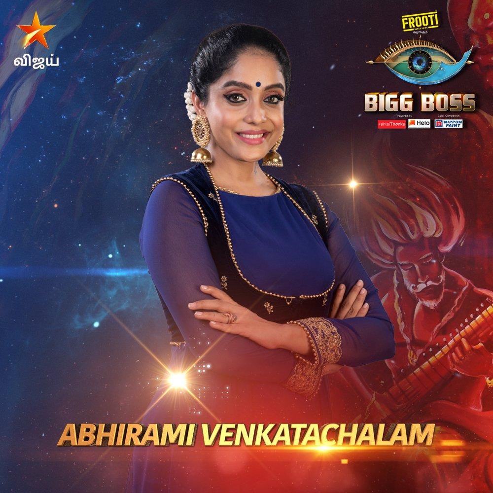 Abhirami Venkatachalam