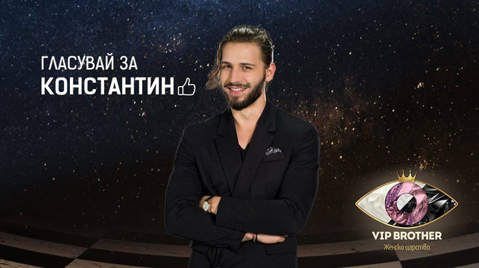 Konstantin Trendafilov