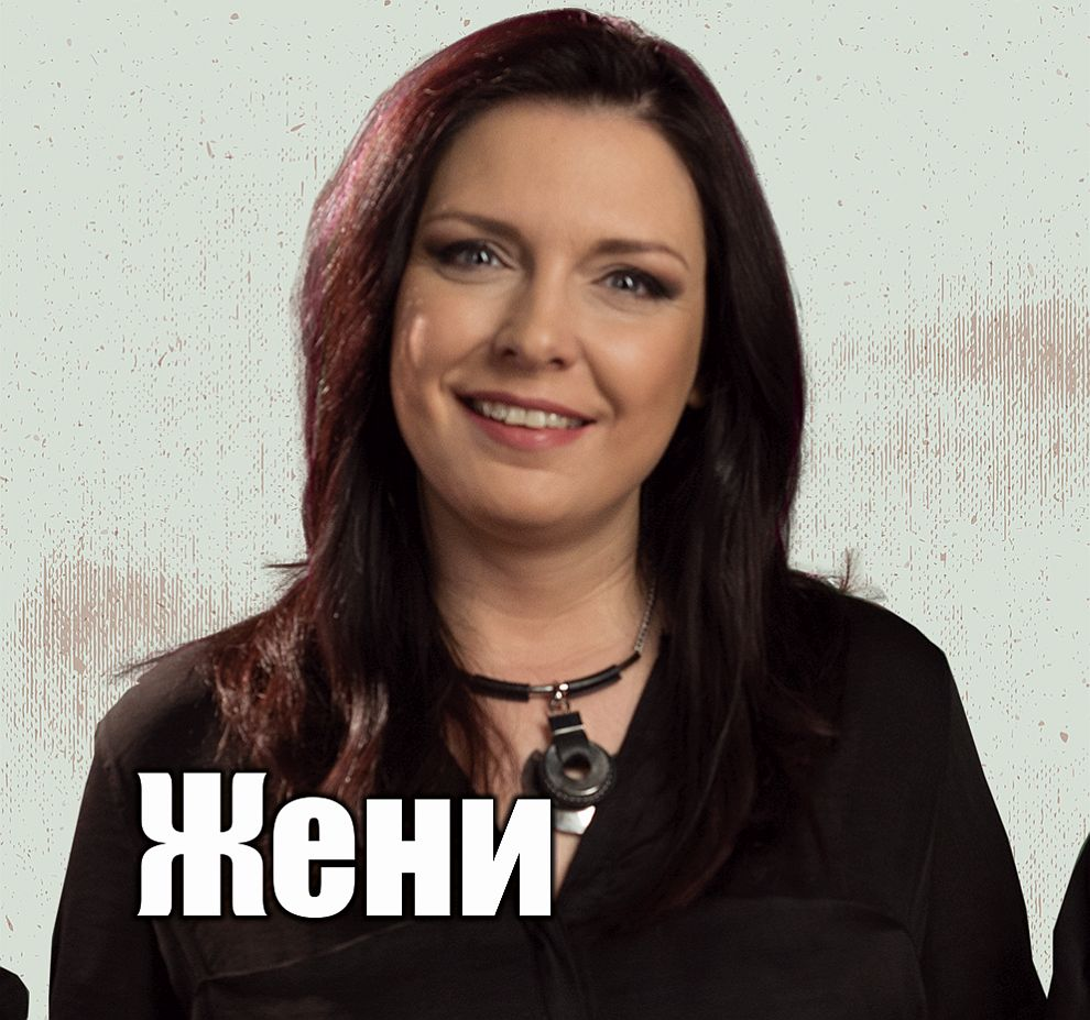 Evgenia Kalkandzieva
