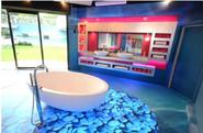 BB12 Bathroom