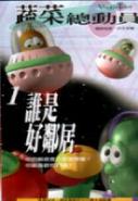 AYMN Chinese VHS