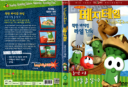 Lyle Korean Cover