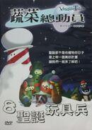 TTTSC Chinese DVD