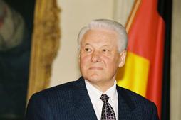 Ельцин.png