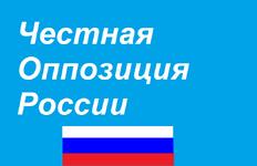 ЧОП.png