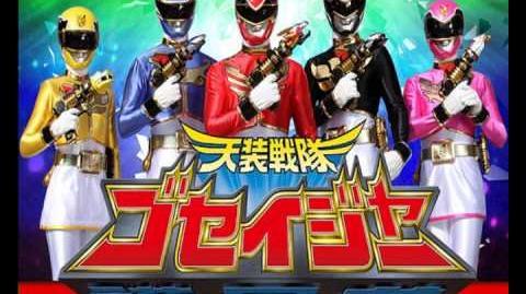 Gotcha ☆ Goseiger TYPE 2 REMIX -- Hideyuki Takahashi