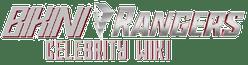 Bikini Rangers Celebrity Wiki