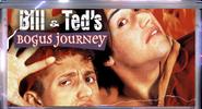 Main page Bogus Journey