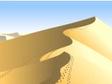 Deserto Motara