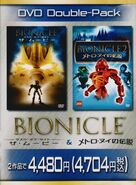 Bionicle the movie & Bionicle 2 the movie Japanese version