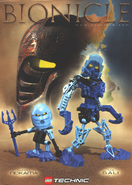 Promotional Image-Gali Mata and Turaga Nokama