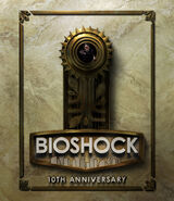 BioShock 10th Anniversary Collector's Edition Cover Art