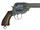 Оружие в BioShock 2 Multiplayer