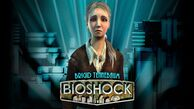 BioShock Remastered Artwork 6