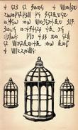 Cagecipher-bioshockinfinite2013