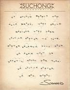 Suchong Note 1 Dec