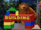 I Built That!