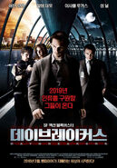 Affiche-daybreakers-2009-9