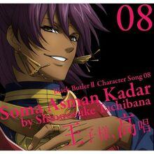 Black Butler II Character Song Vol. 08 Kadar.jpg