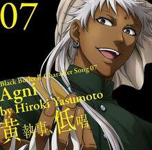 Black Butler II Character Song Vol. 07 Agni.jpg
