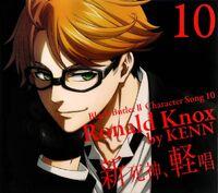 Ronald Knox Black Butler II Character Song Vol. 10.jpg