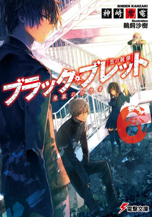 LN6Cover.png