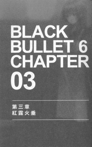 Kōro Hotaru, Cover.png