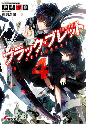 LN4Cover.png
