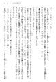 Tendo Civil Security Corporation, Page 95