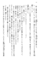 Tendo Civil Security Corporation, Page 92