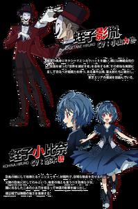 Kagetane and Kohina - Main
