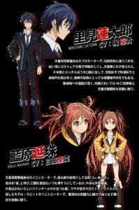 Rentaro and Enju - Main