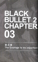 Chapter 3: The Courage to be Imperfect