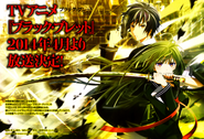 Black Bullet Anime 2nd Promotional Poster