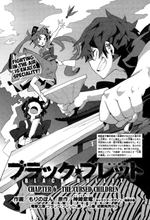 Cover 6.png