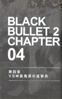 Chapter 4: VS Ingenious Sniper