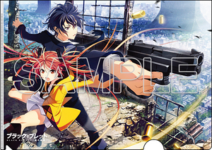 Clear File 3 - Front.png