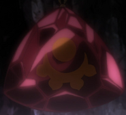 Fuegoreon's magic stone