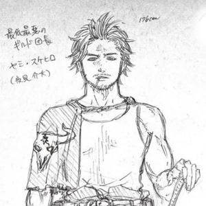 Yami initial concept full body.png
