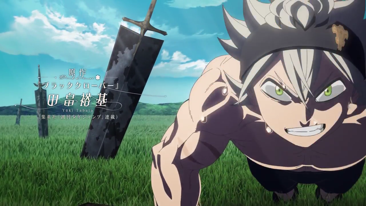 Asta and three sword OP12.png