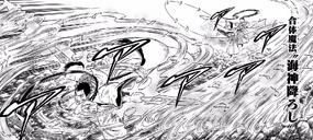Poseidon Slash