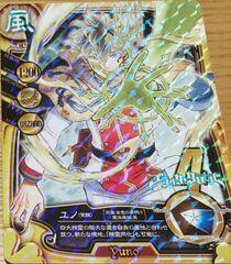 Awakened Yuno stat card.jpg