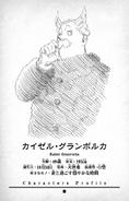 Kaiser Granvorka Character Profile
