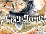 List of Chapters and Volumes