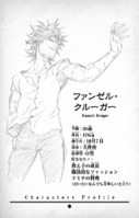 Fanzell Kruger Character Profile