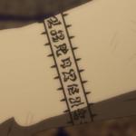 Devil-binding mark on Asta