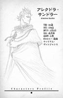 Alecdora Sandler Character Profile