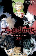 Volume 29