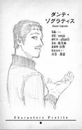Dante Zogratis Character Profile