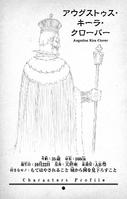 Augustus Kira Clover Character Profile
